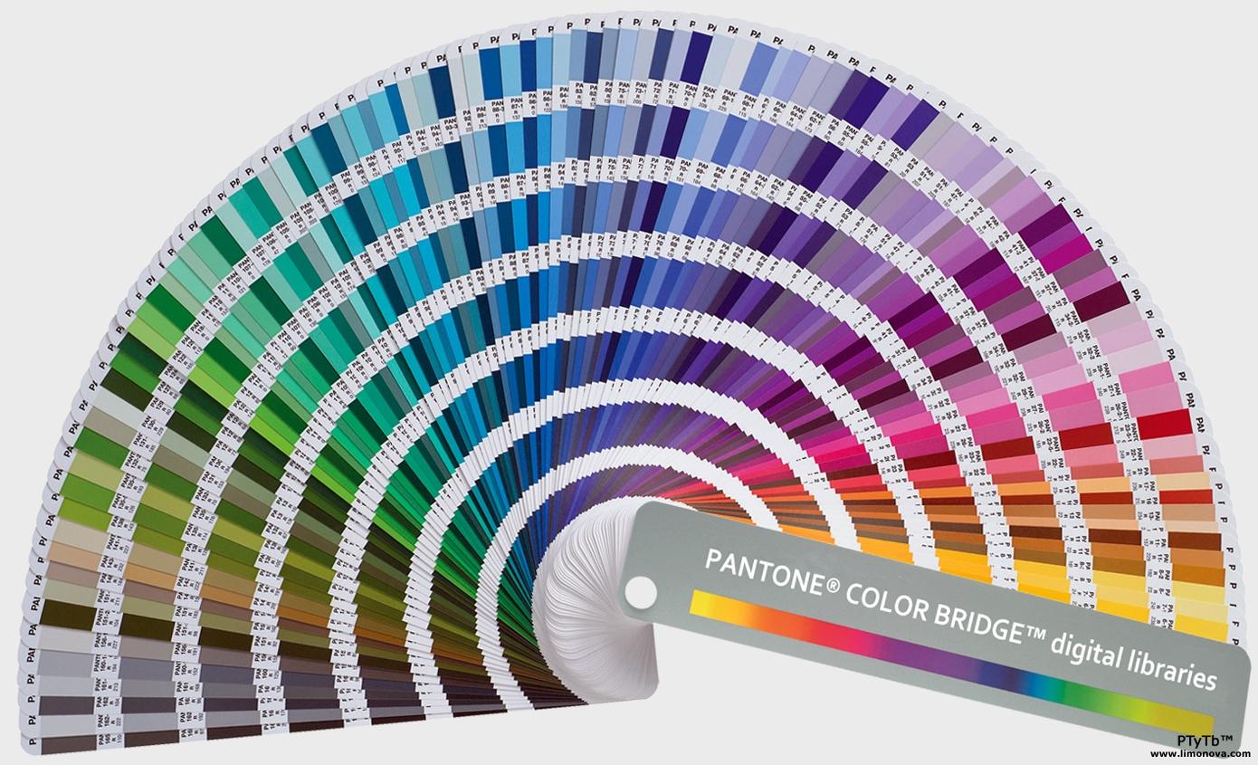 pantonero-tintas